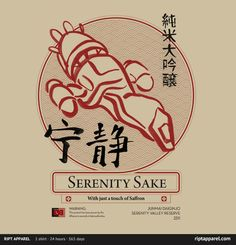 """Serenity Sake"" by Ian Leino T-Shirt for sale only on March 30th, 2012 $10 www.riptapparel.com"