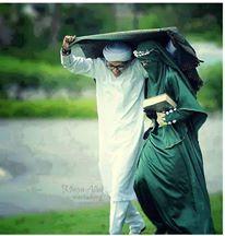 l'amour en Islam