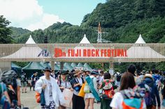 FUJI ROCK FESTIVAL '16 - Day 1