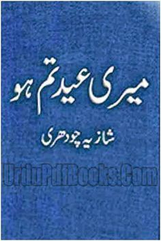 Meri Eid Tum Ho By Shazia Chaudhry Meri eid tum ho novel is authored by shazia chaudhry contains a social romantic story in urdu language with the size of 6 mb in normal quality pdf format posted into romantic urdu novels and shazia chadhry books.