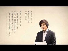 kizuna311 #07 佐藤浩市「生きる」朗読 - YouTube ∥...omg, So true (ノ_<。) ~lisa