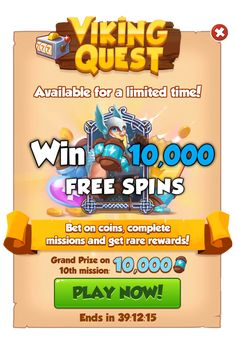 Coin master free spins coin links for coin master we are share daily free spins coin links. coin master free spins rewards working without verification Daily Rewards, Free Rewards, Master App, Miss You Gifts, Coin Master Hack, Free Gift Cards, Spinning, Hacks, Prince