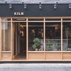 restaurant exterior How can a restaurant door be s - Restaurant Exterior Design, Restaurant Door, Cafe Exterior, Cafe Interior Design, Small Restaurants, London Restaurants, Facade Design, Door Design, Design Design