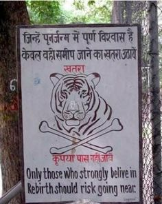 only in india!