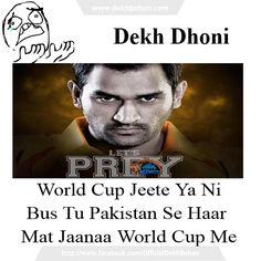 Dekh Dhoni  #dekhbehen.com, #meme, #dekhbhai