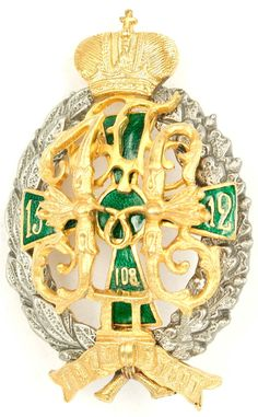 RUSSIAN IMPERIAL BADGE OF THE SARATOV 108TH INFANTRY REGIMENT