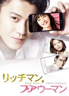 Rich Man, Poor Woman (Japanese Drama)....Can't wait to finish this one when I get back home!!!