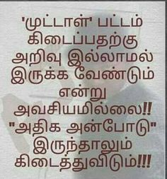 61 Best Tamil Images Calligraphy Proverbs Quotes Tamil Language