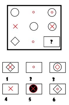 IQ test for kids. Take our PhD-certified IQ test for kids and find out the real IQ. Fun Worksheets For Kids, Math Worksheets, Test For Kids, Visual Perception Activities, Mind Puzzles, Escape Room Puzzles, Brain Training, Creative Kids, Critical Thinking
