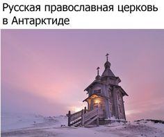 WORLD CHURCH - ORTHODOXY