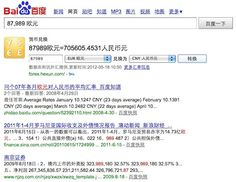 Baidu: We Do Semantic Search Better Than Google