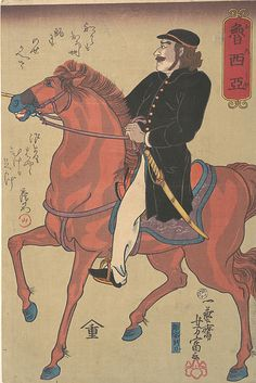 Utagawa Yoshitomi, (Japanese, active mid-19th century). Russian Horseman, 1860. The Metropolitan Museum of Art, New York. Bequest of William S. Lieberman, 2005 (2007.49.235) #horses