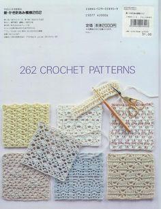 钩编Crochet 262 Patterns Japan - 倩 - Picasa Webalbums