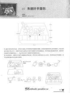 Журнал «Quilt is LOVE». Инструкции и шаблоны к предыдущей публикации, основной части уникального журнала для любительниц лоскутного шитья.