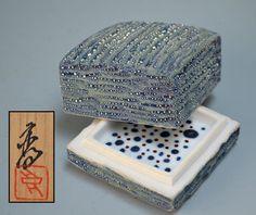 kondo takahiro box - Google Search