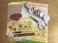 100均DIY☆プラバンとマスキングテープで簡単!可愛いアクセサリー | WEBOO[ウィーブー] 暮らしをつくる。 Diy Crafts For Kids, Arts And Crafts, Craft Projects, Projects To Try, Small Blankets, Crochet Round, Crochet For Beginners, Learn To Crochet, Craft Work
