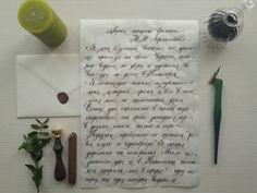 Calligraphy by Elena Zubko  #calligraphy #modern #quotes #каллиграфия #каллиграфияострымпером #лермонтов