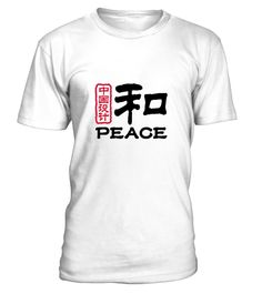 # Chinese words: peace .  Get this BEST-SELLING T-ShirtGuaranteed safe and secure payment with:Best quality on the market, great selection of colors and styles!The Chinese writing or Han script fixes the Chinese languages with Chinese characters. It is thus a central carrier of Chinese culture.(Icon, sign, symbol, character, calligraphy, china, peace, war, relaxation)