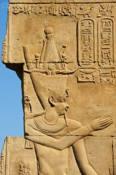 Detail of Temple of Sobek and Horus