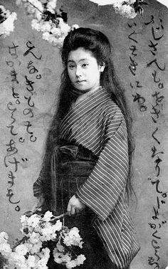 Bijin wearing a Hakama 1919 | Flickr - Photo Sharing!