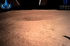 """Lunar lander Chang'e 4 successfully touched down on Thursday morning. China's Xinhua News published a photo it says was taken by the probe """"on the never-visible side of the moon. Apolo Xi, Craters On The Moon, China Moon, Lunar Lander, Advantages Of Solar Energy, Moon Surface, Visit China, La Face, Space Probe"""