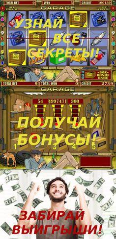Ігровий автомат pirate безкоштовно