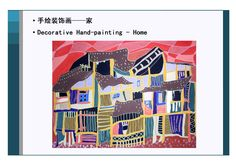 Decorative Hand-painting - Home