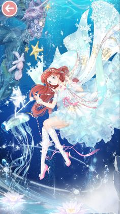 Disney Princess Art, Disney Princess Anime, Disney Princess Fan Art, Cartoon Girl Drawing, Anime Princess, Disney Princess Drawings, Cute Disney Drawings, Cute Cartoon Wallpapers, Kawaii Disney