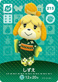 Isabelle (Kimono) (Animal Crossing Cards - Series 3) amiibo card