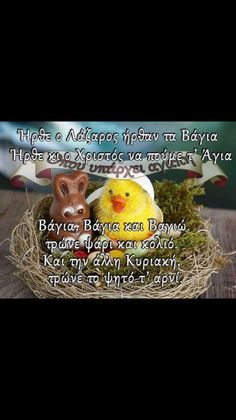 Prayers, Christmas Ornaments, Holiday Decor, Home Decor, Easter Activities, Decoration Home, Room Decor, Christmas Jewelry, Prayer
