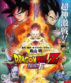 La versión Blu-ray de la película Dragon Ball Z: Fukkatsu no F se pondrá a la venta el 7 de Octubre.