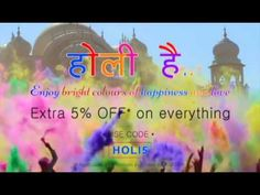 Holi Special Offer