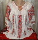 Magazin online traditional artizanat romanesc Costume, Traditional, My Love, Romania, My Style, Floral, Tops, Women, Products