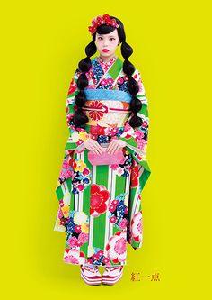 振袖(ふりそで) Furisode Kimono, Kimono Dress, Kimono Style, Kimono Japan, Japanese Kimono, Traditional Kimono, Traditional Dresses, Geisha, Modern Kimono