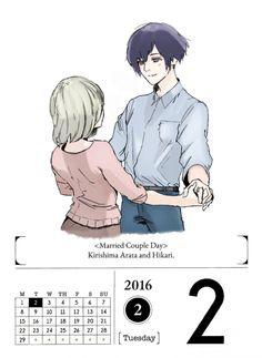 Kirishima Arata and Hikari ||| Tokyo Ghoul Calendar