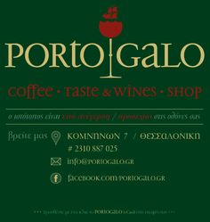 Portogalo - Coffee - Taste and WInes - Shop Coffee Tasting, Wine Tasting, Wines, Shopping
