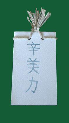 The Account Book (Japanese Binding) tutorial by Kali Koscinski