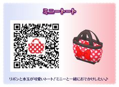 Disney Magical World, Ds, Nintendo, Lunch Box, Coding, Letters, Hacks, Games, Bento Box