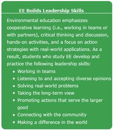 What is Environmental Education? This is what I believe Environmental education is about and how it can help a person grow as a leader.