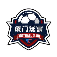 Football, Club, Logo, Soccer, Futbol, Logos, American Football, Soccer Ball, Environmental Print