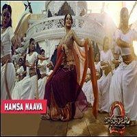 Hamsa Naava Baahubali 2 Movie(2017) Mp3 Song Free Download