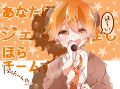 すとぷり Chibi Boy, Kawaii Chibi, Kawaii Anime, Tracing Art, Hot Anime Guys, Anime Boys, Cute Boys, Art Inspo, Art Reference