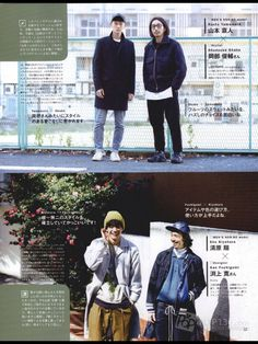 Popeye Magazine #menswear #womenswear #mode #style #fashion #outfit #clothing #inspiration