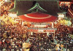 imamiya-ebisu Shrine  今宮戎神社   http://www.imamiya-ebisu.jp/  http://youtu.be/RSJuelpz_To
