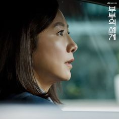 Drama Movies, Korea, Actresses, Sun, Couples, Female Actresses, Couple, Korean, Solar