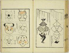 葛飾北斎 略画早押南 Japan Painting, Painting & Drawing, Traditional Tattoo Tutorial, Art Occidental, Japanese Mask, Japanese Folklore, Altered Book Art, Japanese Illustration, Sketchbook Drawings