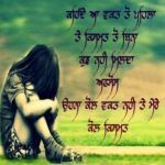 best motivational quotes in marathi inspirational quotes in marathi slogans status. friends thought can change your mind. Inspirational Quotes About Time, Good Morning Motivational Messages, Motivational Good Morning Quotes, Motivational Quotes In English, Son Love Quotes, Small Love Quotes, Short Words Of Wisdom, Words Of Wisdom Quotes, Quotes For Your Boyfriend