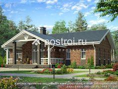 Проект одноэтажного дома до 150 кв № U-137-1K