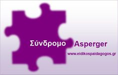 Συμβουλές για εκπαιδευτικούς που έχουν στην τάξη του μαθητές με σύνδρομο Asperger Special Needs Kids, Aspergers, Special Education, Children, Blog, Articles, Young Children, Special Needs Children, Boys
