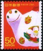 巳(2001年、深大寺土鈴・まき巳) ヘビ